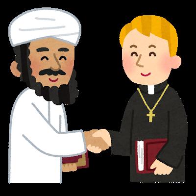 akusyu_muslim_christian
