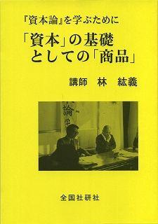 s-study-capital