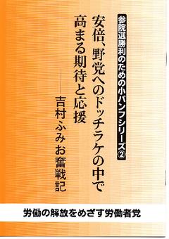 yosimurapannhu1