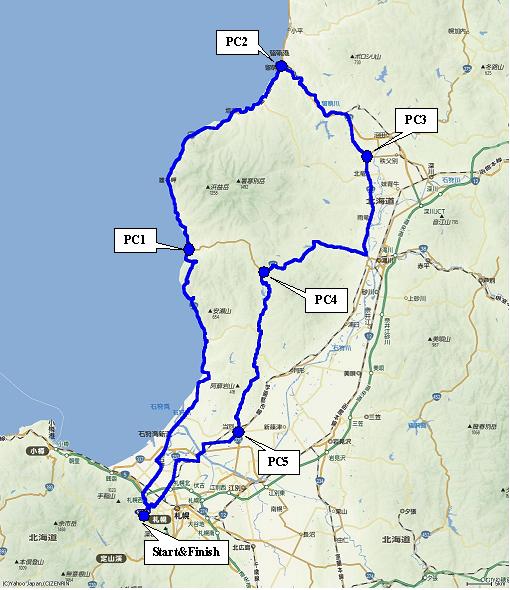rumoi300km