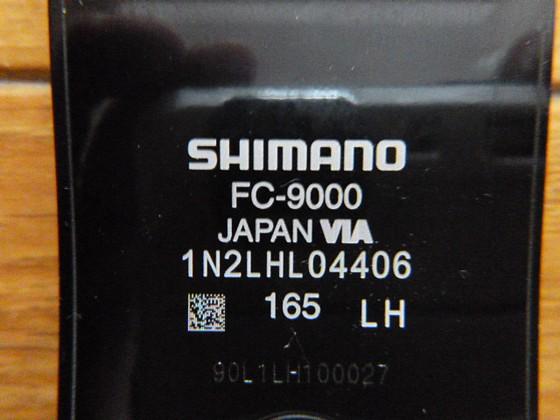 P1010073