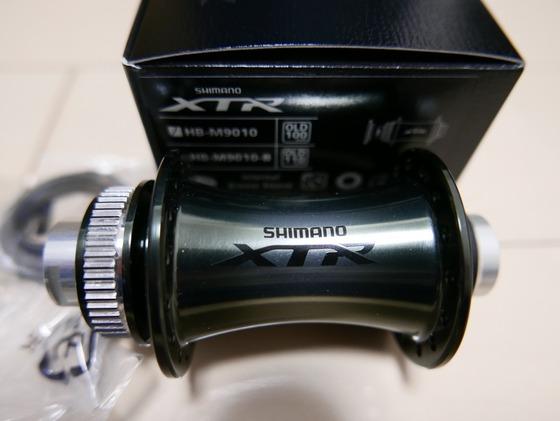 HB-M9010