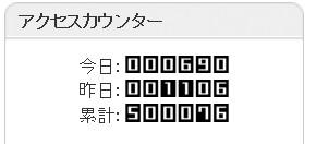 Hit50000