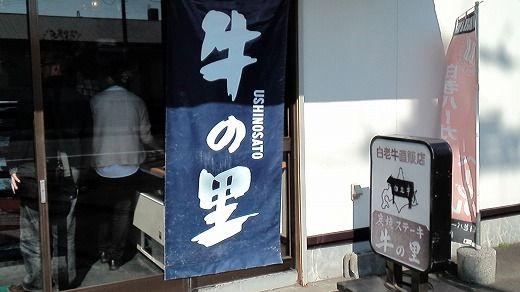 201110091055