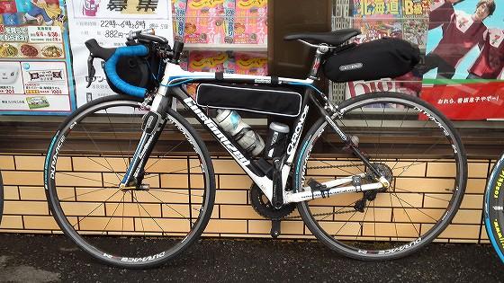 自転車の 自転車 フレームバッグ 大容量 : 今回のブルベ大雪600の試走では ...