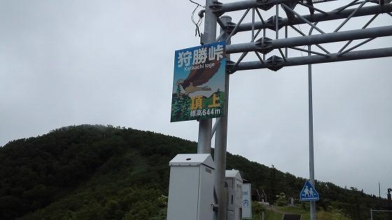 201208101133