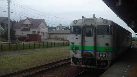 201208091618
