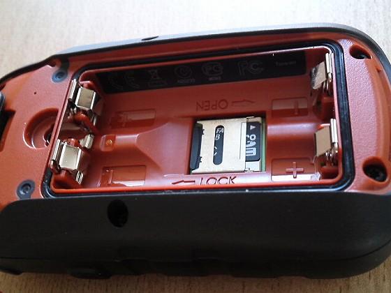 SN3S0073