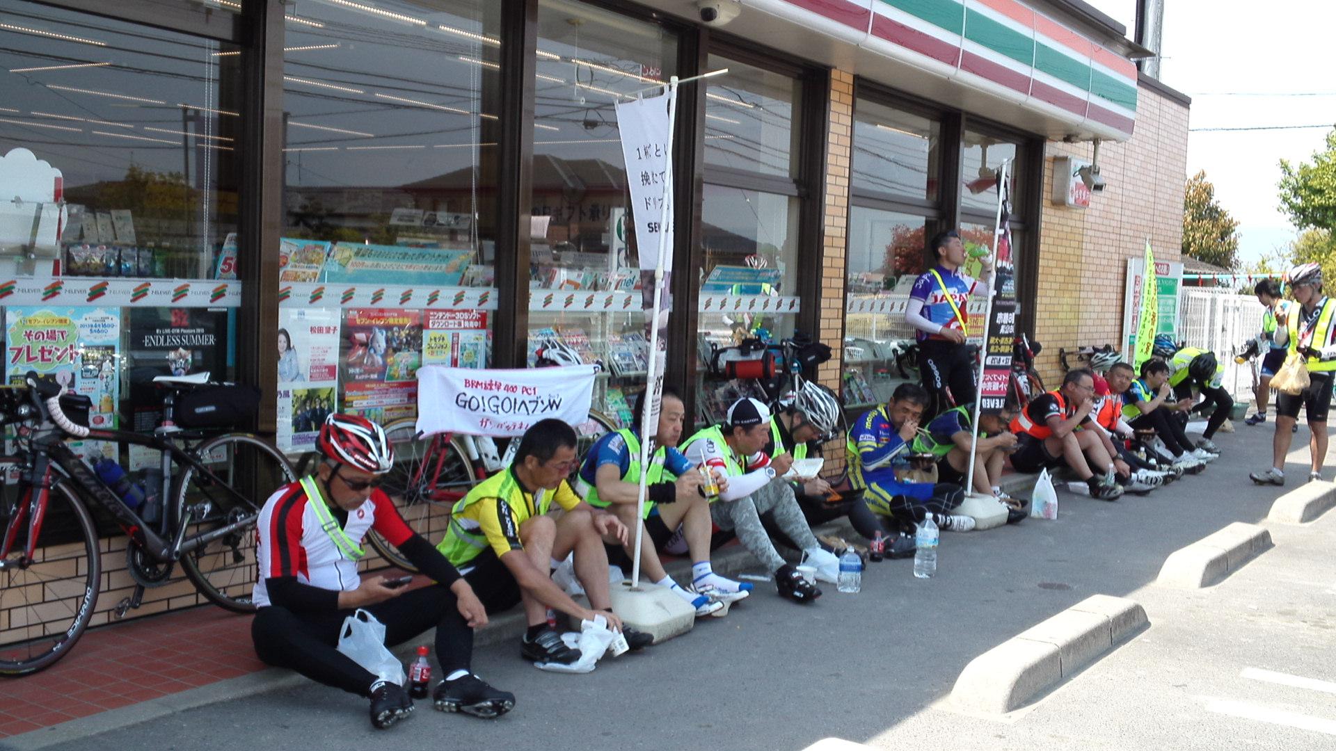 自転車の 鹿児島 自転車 ミニベロ : ここで田中さんに追いつき ...