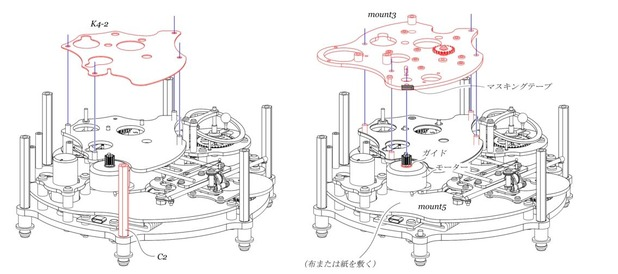 Baidu IME_2021-8-4_10-46-26