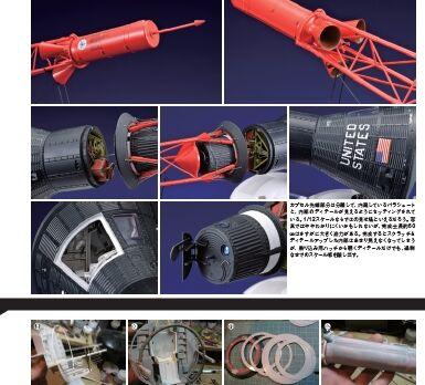 Baidu IME_2020-9-3_8-28-38