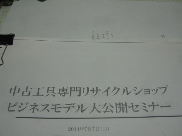 IMG_0020