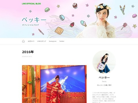 20160118-00000004-rnijugo-000-0-view