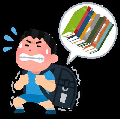 school_textbook_omoi_boy