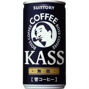 kancafe_thumb