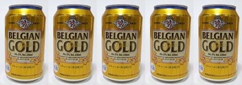 ベルジャンゴールド コストコ ビール