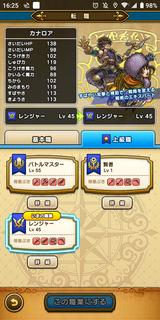 Screenshot_20200215-162531
