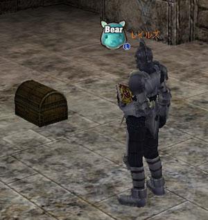 開かない宝箱