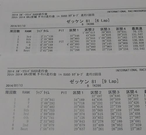 DSCN1073-1