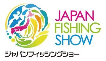 japanfishshow1