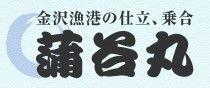 kabayamru_logo