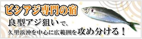 suzuhukumaru_000