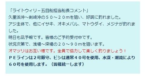 mutsu6_03