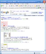 GoogleThumbnail