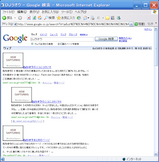 GoogleThumbnail2