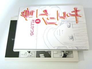 sayuri02