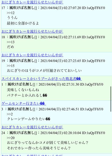 711bdd3c.jpg