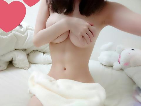 a4623093.jpg