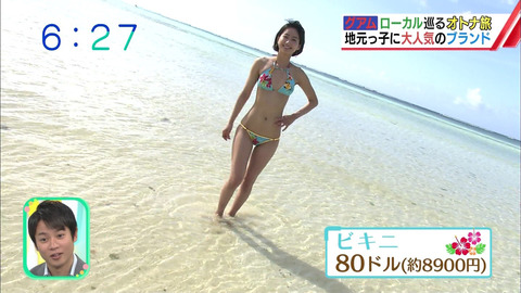 a95f8d36.jpg