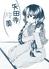 narumi_raku2