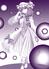 patchouli_raku
