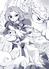 ichirin_raku