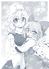 letty&cirno_raku