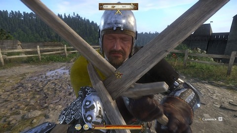 Kingdom Come: Deliveranceのおっちゃん
