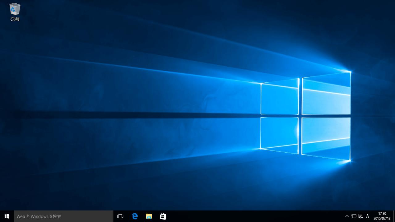 Windows8 1 10用 デスクトップが見やすい壁紙 リンク集 0から