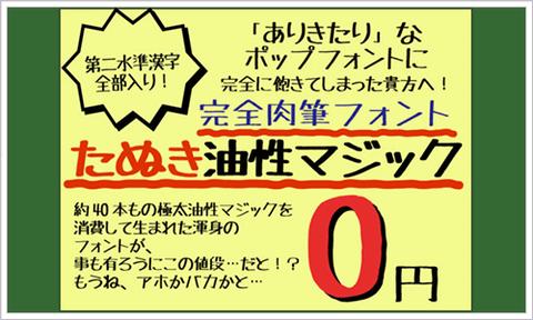 FONT019
