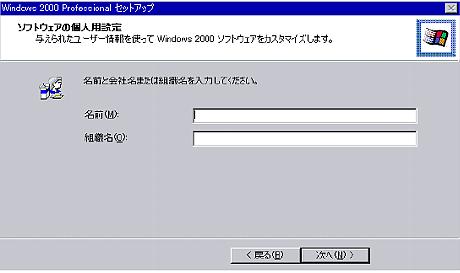 XPSETUP007