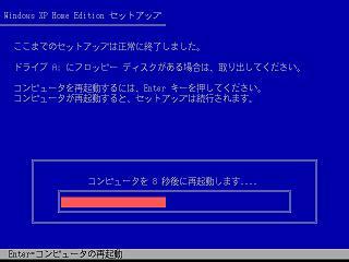 XPSETUP004