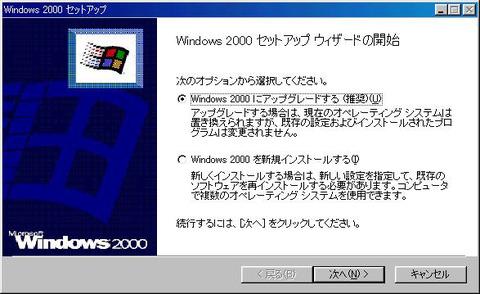 W20in01