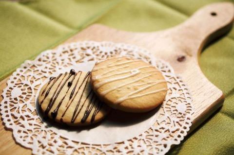 Cooky1