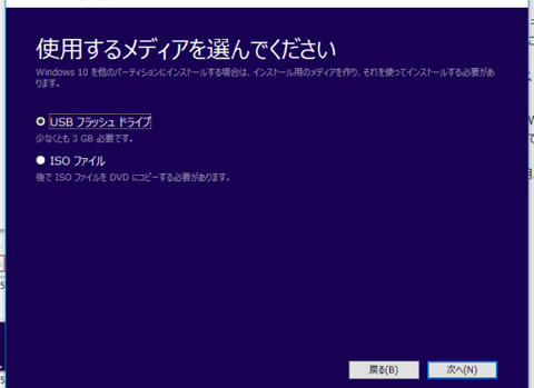 「Windows OS」のISOファイルに関するダウンロー …