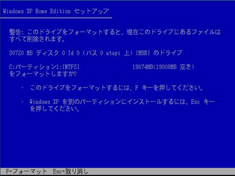 XPSETUP0031