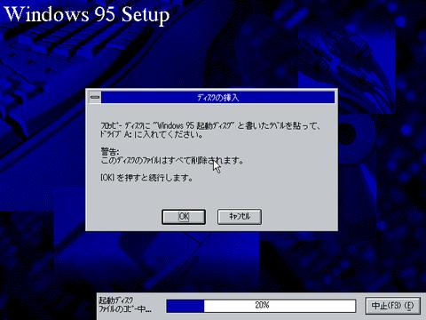 95In02