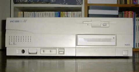 PC-9821af