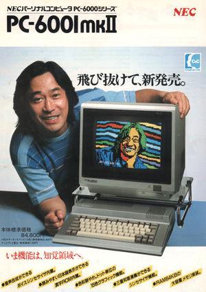 PC600102