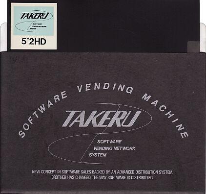 takeru3